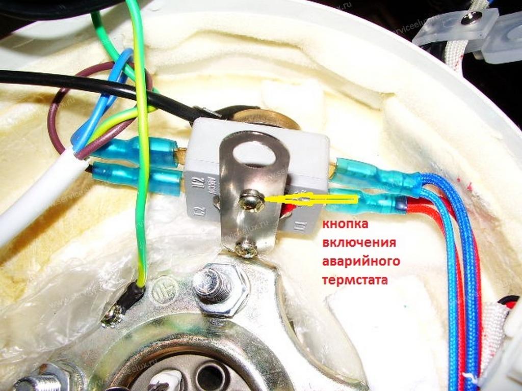 Ремонт накопительного водонагревателя электролюкс своими руками 44