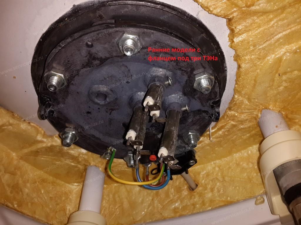 Ремонт накопительного водонагревателя электролюкс своими руками 83