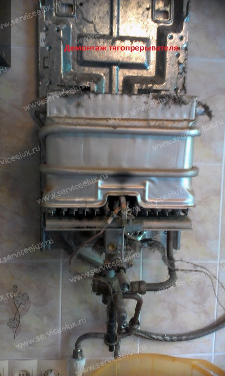 Теплообменник electrolux gwh 350 Пластинчатый теплообменник Alfa Laval T20-PFS Дербент