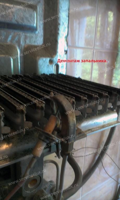 Замена теплообменника в электролюкс 350 Кожухотрубный жидкостный ресивер ONDA RL 200 Липецк
