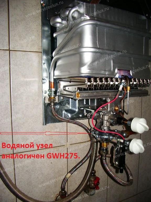 Ремонт газовой колонки аег своими руками 75