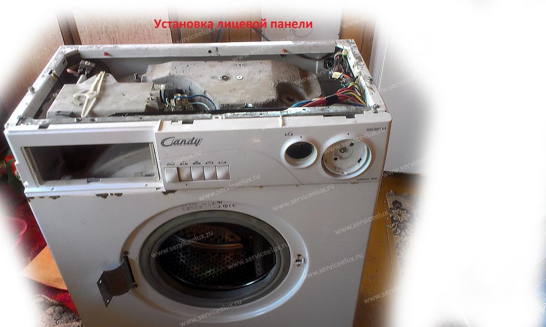 Ремонт подшипника стиральной машины канди своими руками