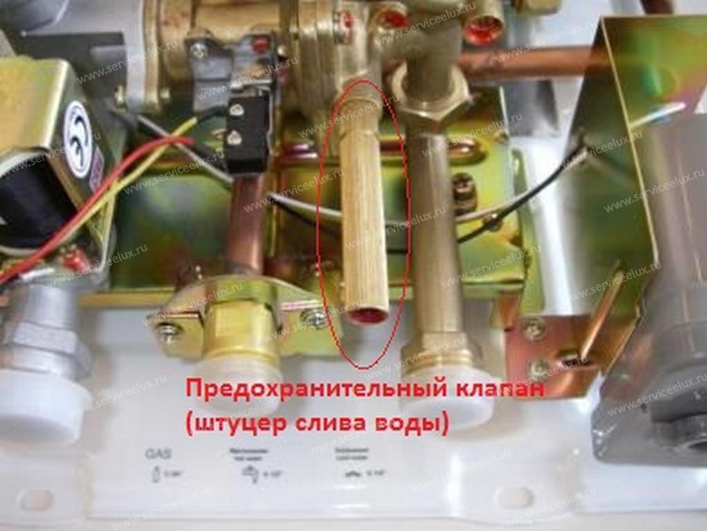 Газовая колонка Electrolux 275  проблемы и решения Форум