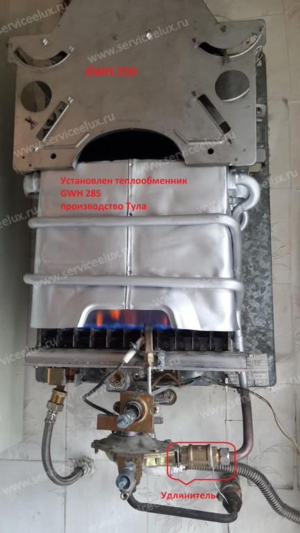 Теплообменник для колонки aeg теплообменник мтз 1025 съемный масляный фильтр